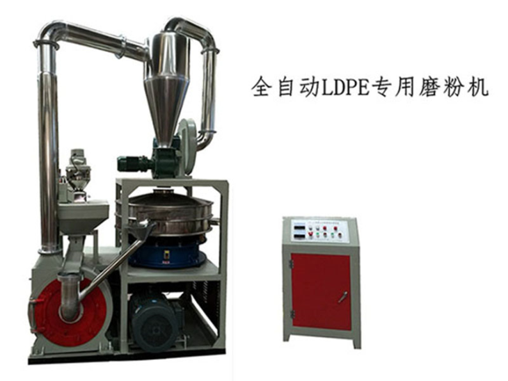 Fully automatic LDPE plastic mill
