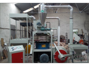 PS plastic mill